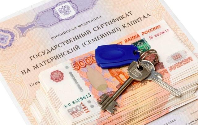Можно ли использовать материнский капитал как первый взнос по ипотеке: инструкция, перечень банков