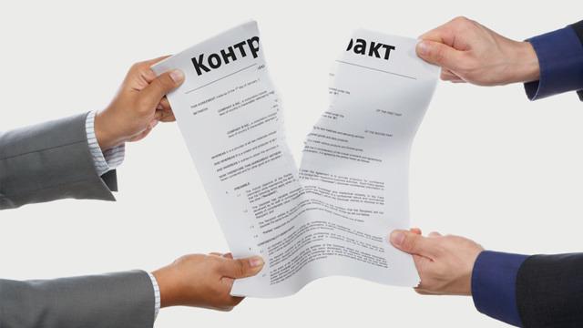 Расторжение трудового договора: общий порядок прекращения, основания, особенности оформления и прочие нюансы