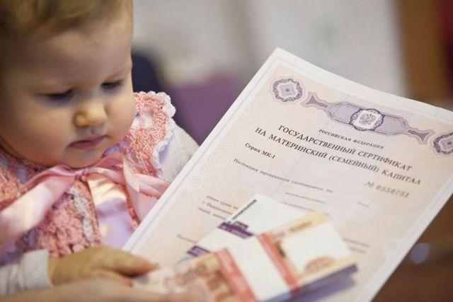 До какого года будет действовать материнский капитал на второго ребенка, планируется ли продление