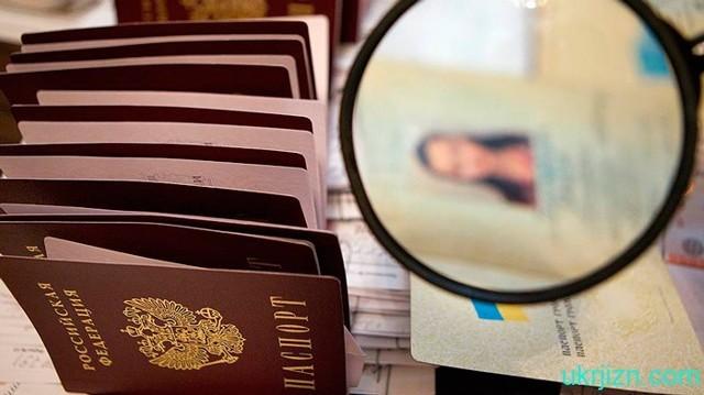 Как получить гражданство РФ: условия и порядок получения статуса российского гражданина в 2020