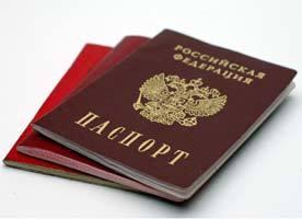Замена паспорта при смене фамилии после замужества или по собственному желанию: как поменять и что для этого нужно