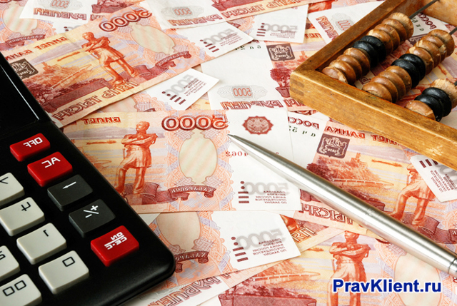 Выходное пособие при увольнении: размер, облагается ли НДФЛ, как рассчитать выплаты