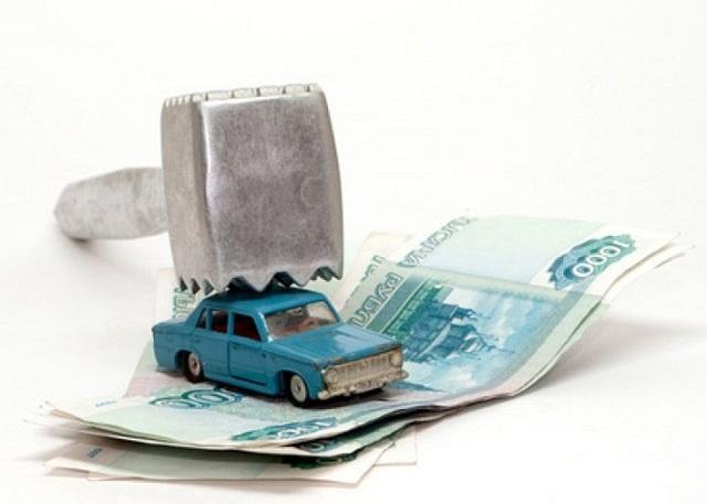Утилизация автомобилей в 2020 году в России: условия официальной программы, срок действия, необходимые документы, размер скидки, плюсы, сайт