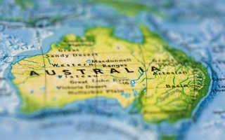Иммиграция в Австралию: как переехать из России, уровень жизни русских в стране