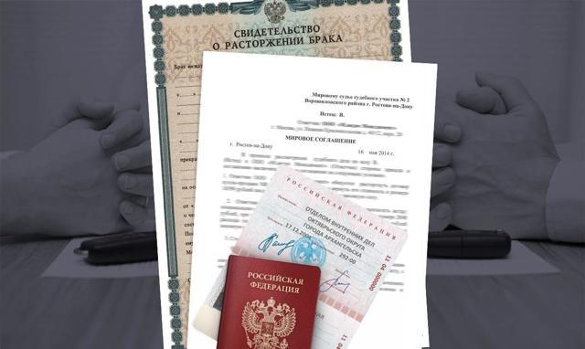 Соглашение о разделе имущества при разводе супругов, в том числе мировое: образец, как составить, правовые нюансы