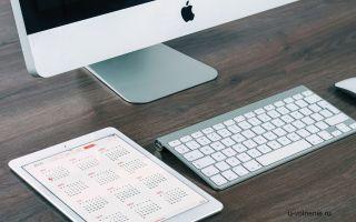 Дата увольнения работника: какой день считается последним рабочим, как правильно определить, возможно ли уволиться без отработки