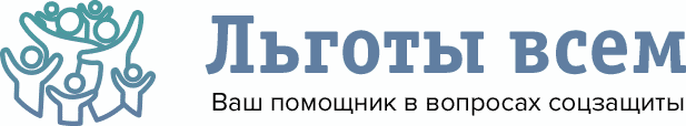 Заявление на материнский капитал: правила составления, образец 2020 года