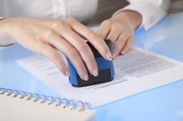 Что делает нотариус, чем занимаются специалисты контор: особенности и описание профессии