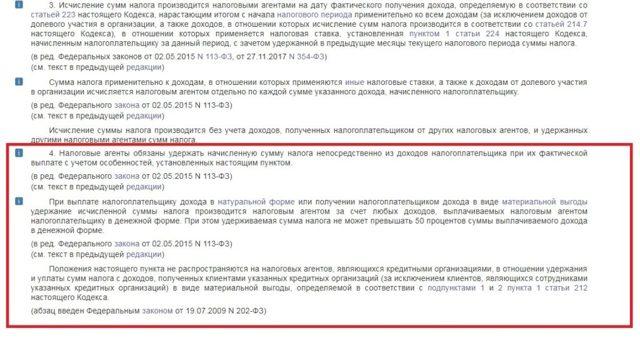 Больничный лист в 6-НДФЛ: как отразить, даты и сроки подачи, пример заполнения