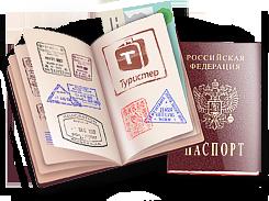 Документы на визу в Испанию в 2020 году: необходимый перечень, перевод и другие нюансы