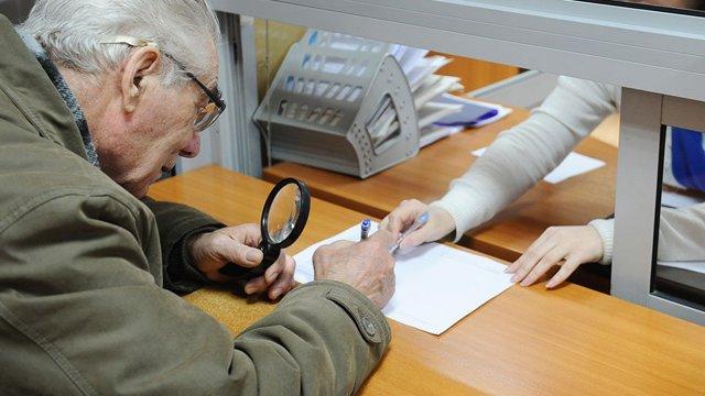 Самозанятый пенсионер: является ли работающим, сохраняет ли льготы и доплаты, платит ли налоги