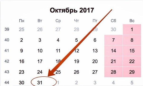Дата фактического получения дохода и удержания налога в 6-НДФЛ: какие ставить, строки 100, 110 и 120, примеры заполнения