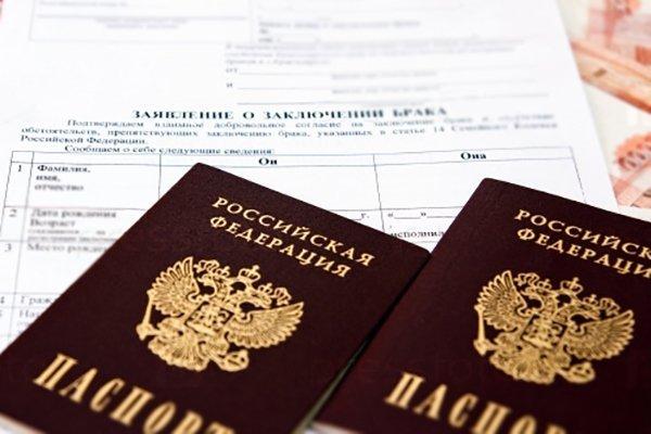 Смена фамилии после замужества, документы для замены: порядок действий и правила