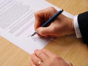 Договор доверительного управления недвижимым имуществом - что такое, особенности, образец