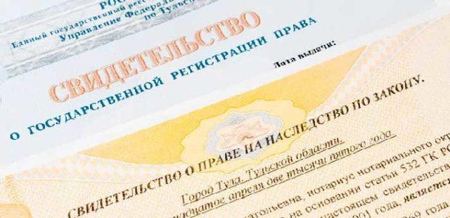 Фактическое принятие наследства: заявление об установлении факта, что делать по истечении срока, как признать право, необходимые документы