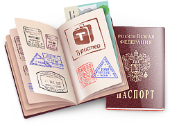 Виза в Индию в 2020 году: нужна ли, как получить для россиян и других иностранцев