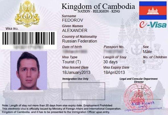 Виза в Камбоджу в 2020 году: правила оформления, стоимость и другие особенности