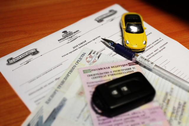 Вечный учет автомобиля - что это, по каким причинам возникает, можно ли продать такое авто, плюсы и минусы