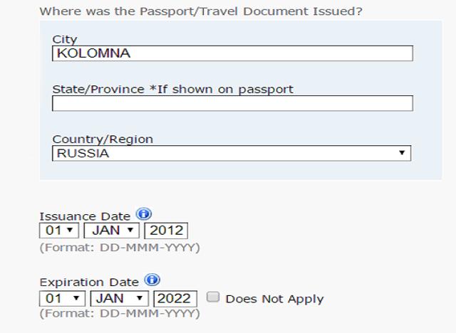 Анкета на визу в США: как заполнить, инструкция, образец