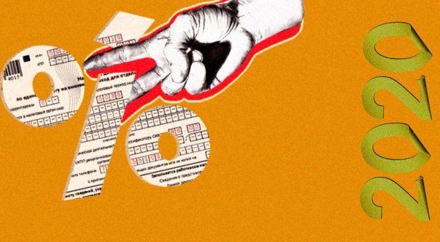 КБК для уплаты фиксированных платежей ИП в 2020 году: 1 процент в пенсионный фонд, ФФОМС и прочие