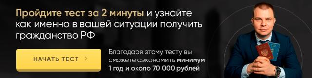 Вид на жительство (ВНЖ) в Латвии для россиян: как получить по новым правилам в 2020, в том числе при покупке недвижимости