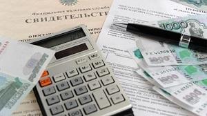 Как рассчитать НДФЛ с зарплаты: ставка, порядок начисления, налоговые вычеты, примеры расчёта