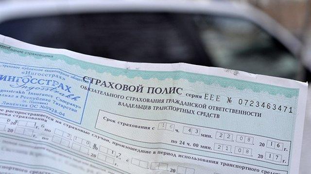 Штраф за езду без страховки в 2020 году: какое наказание грозит за отсутствие ОСАГО на машину, можно ли ездить, новые правила