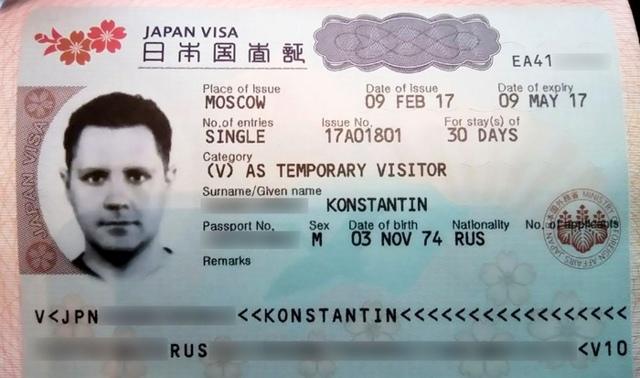 Виза в Японию в 2020 году для россиян: сколько стоит, документы и другие нюансы