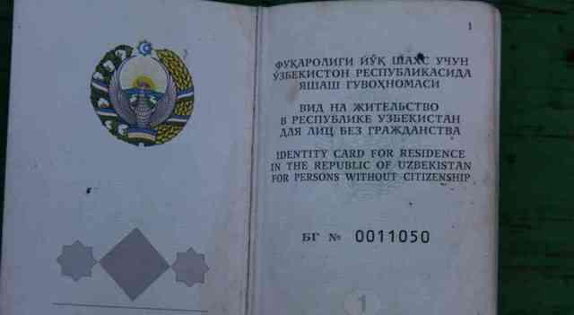Иммиграция в Узбекистан: особенности процессов миграции и уровень жизни в республике, как переехать из России, отзывы