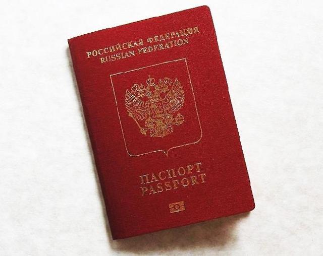 Второе гражданство: что это такое, программы для получения в разных странах, когда нужно уведомление о статусе