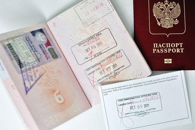Виза в Словакию: правила оформления, стоимость и другие особенности