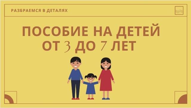 Все об индексация материнского капитала: будет ли индексироваться сертификат в 2020 году