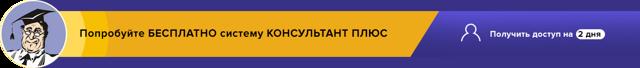 Гражданско-правовой договор с физическим лицом (ГПХ): образец, порядок заключения, изменения и расторжения, облагается ли налогами