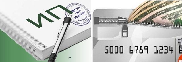 Как открыть расчетный счет для ИП в Сбербанке: условия, необходимые документы, тарифы и прочее