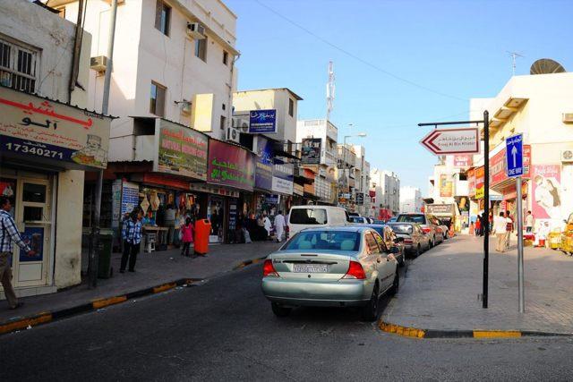 Виза в Бахрейн в 2020 году: правила оформления и другие особенности