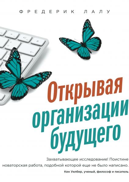 Книги для начинающих предпринимателей: какие стоит прочесть, топ лучших, в том числе российских