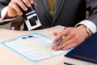 Как подать на алименты после развода: порядок подачи, куда обращаться, правила оформления