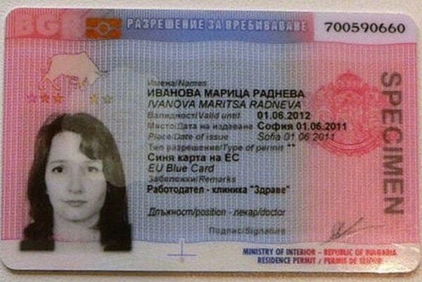 Иммиграция в Болгарию: переезд из России, уровень жизни русских в стране
