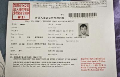 Эмиграция из России в Китай: условия и способы переезда, уровень жизни русских мигрантов